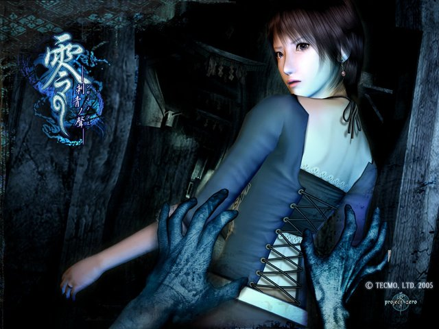 games similar to Fatal Frame III: The Tormented