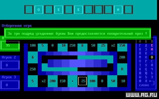 games similar to Поле чудес