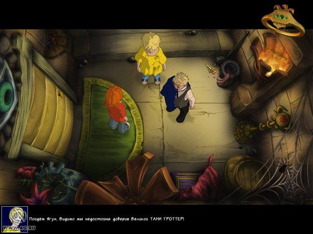 games similar to Таня Гроттер и Исчезающий этаж