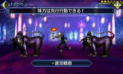 games similar to Shin Megami Tensei: Strange Journey Redux