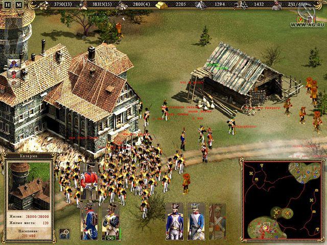 games similar to Cossacks 2: Battle for Europe