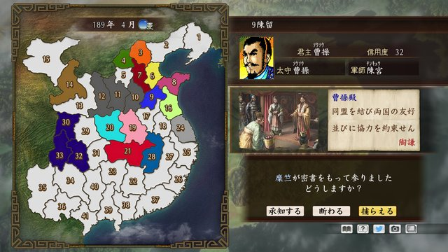 games similar to Romance of the Three Kingdoms Maker / 三国志ツクール