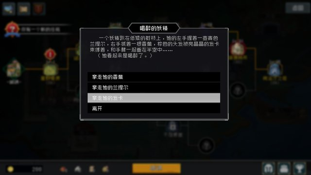 games similar to No brainer Heroes 挂机吧!勇者