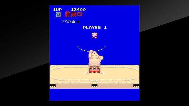 games similar to Arcade Archives Shusse Ozumo