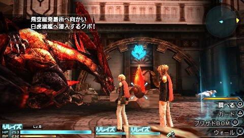 games similar to Final Fantasy Type 0