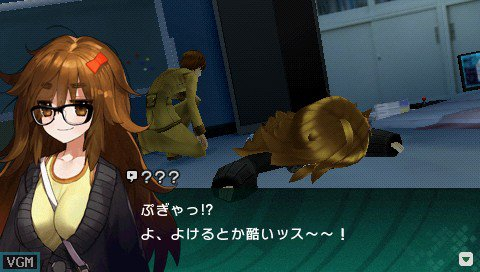 games similar to Fate/Extra CCC