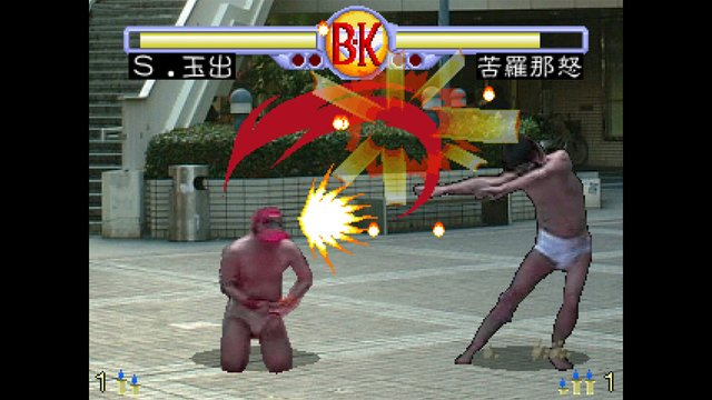 games similar to Brief Karate Foolish