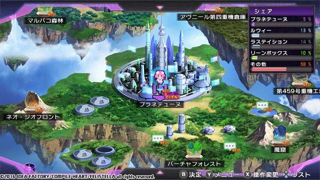 games similar to Hyperdimension Neptunia Re;Birth1 / 超次次元ゲイム ネプテューヌRe;Birth1
