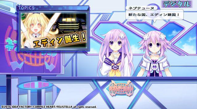 games similar to Hyperdimension Neptunia Re;Birth3 V Generation / 神次次元ゲイム ネプテューヌRe;Birth3 V CENTURY