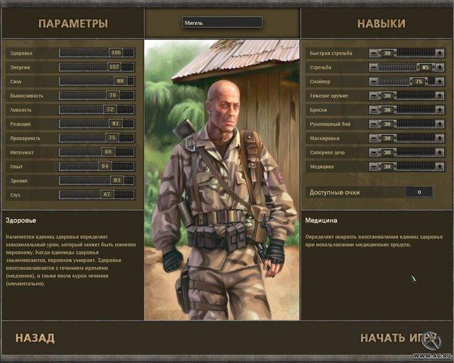 games similar to 7,62: Перезарядка