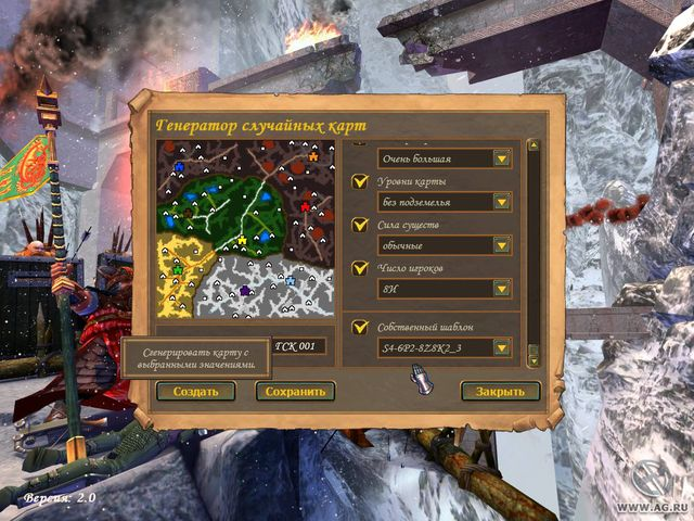 games similar to Heroes of Might & Magic V: Hammers of Fate