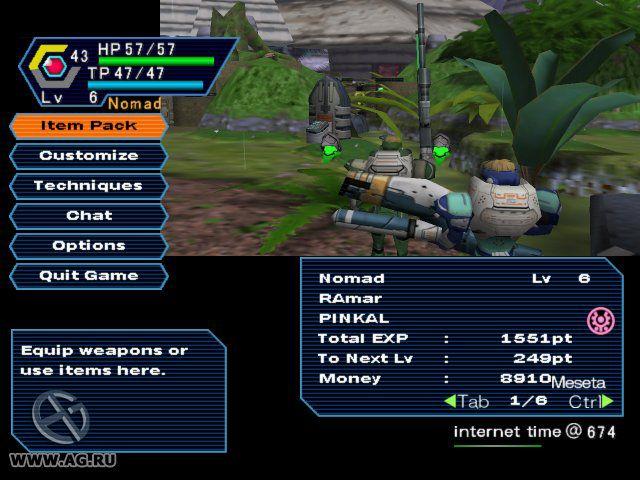 games similar to Phantasy Star Online