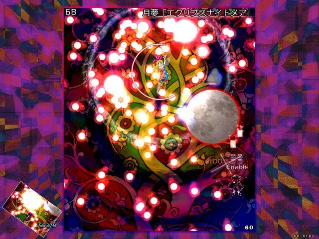 games similar to 秘封ナイトメアダイアリー ~ Violet Detector.