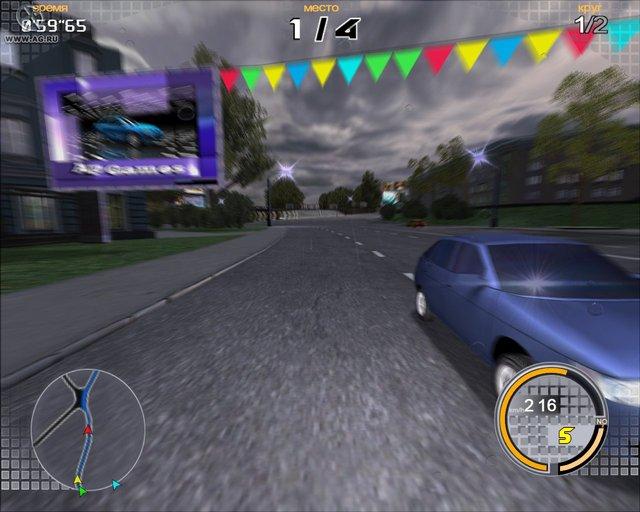 games similar to Pro Race: Запредельная скорость