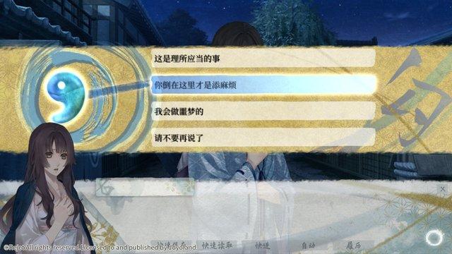 games similar to Ken ga Kimi