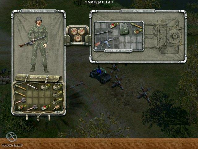 games similar to В тылу врага: Диверсанты 2