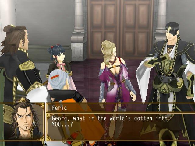 games similar to Suikoden V