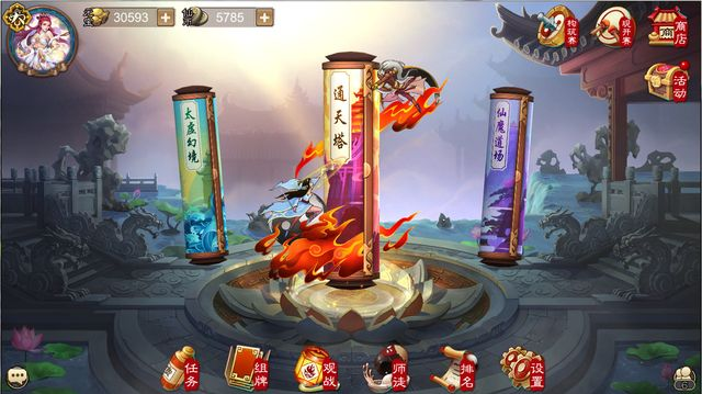 games similar to Wuxing Master(TCG)