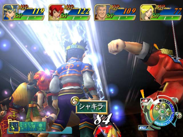 games similar to Grandia Xtreme