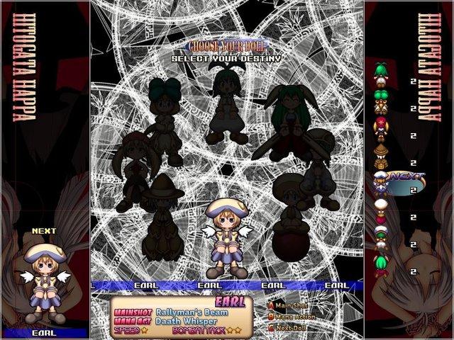 games similar to Hitogata Happa
