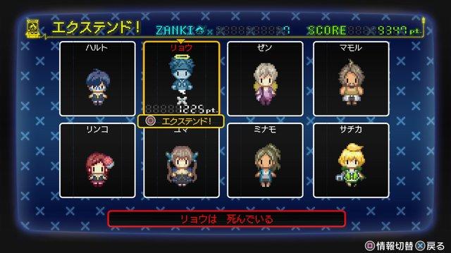 games similar to Zanki Zero: Last Beginning