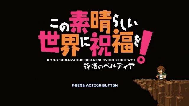games similar to Kono Subarashii Sekai ni Shukufuku wo! Fukkatsu no Beldia
