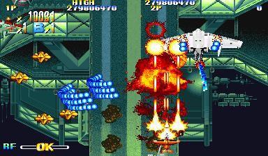 games similar to Giga Wing