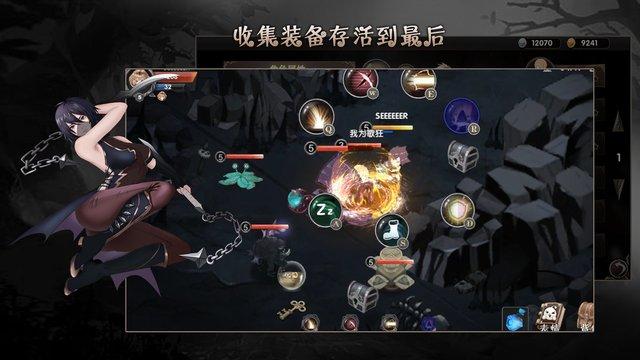 games similar to 地城蔷薇