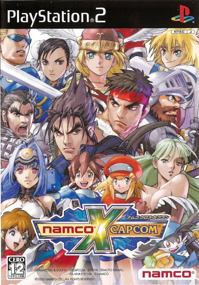 games similar to Namco x Capcom
