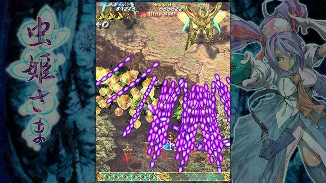 games similar to Mushihimesama
