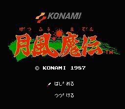 games similar to Getsu Fuuma Den