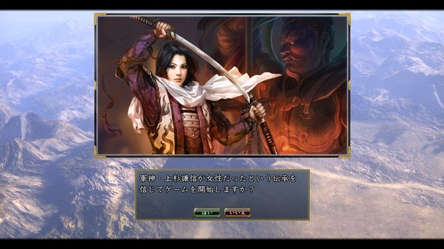 games similar to NOBUNAGA'S AMBITION: Tendou with Power Up Kit / 信長の野望・天道 with パワーアップキット