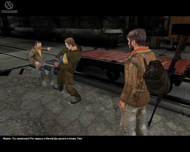 games similar to Man of Prey
