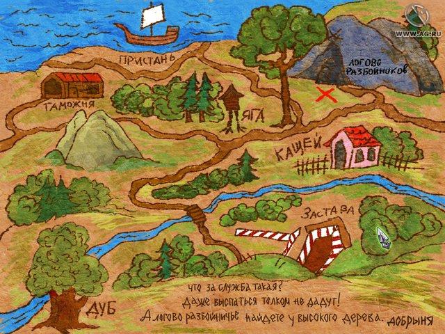 games similar to Илья Муромец и Соловей разбойник