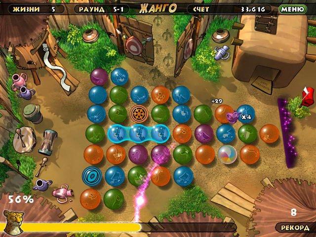 games similar to Jungo