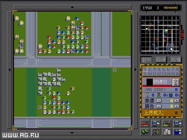games similar to The Bus Empire