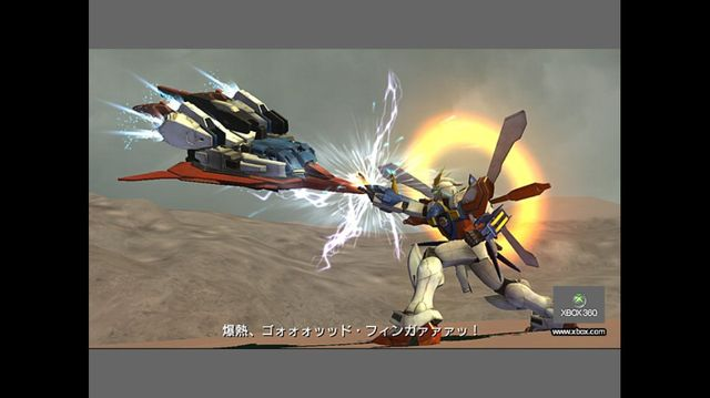games similar to DW:GUNDAM