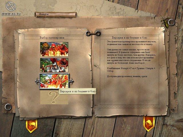games similar to Chaos League: Sudden Death