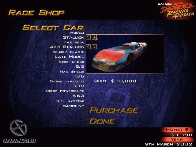 games similar to Dirt Track Racing: Australia