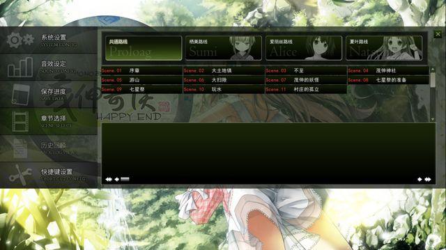 games similar to 茂伸奇谈 Monobeno