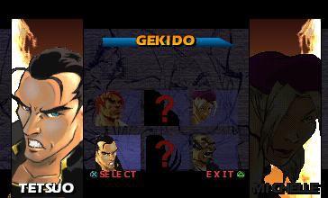 games similar to Gekido