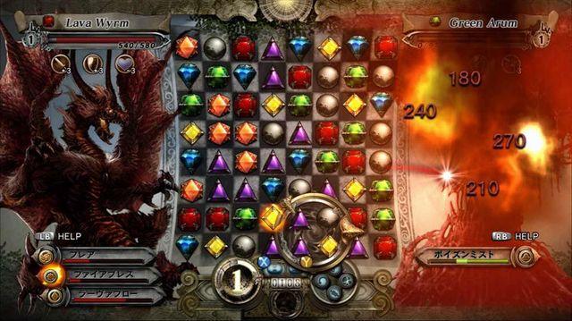 games similar to Gyromancer