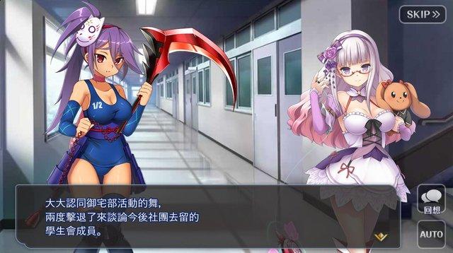 games similar to 戰靈天使