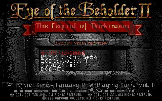 games similar to Eye of the Beholder II: The Legend of Darkmoon