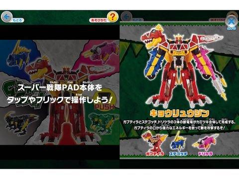 games similar to 戦隊PAD