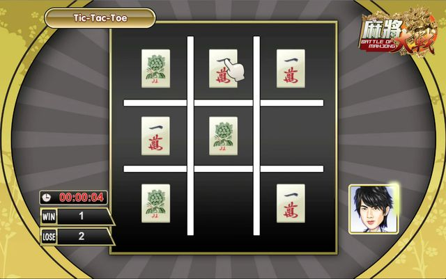 games similar to The Battle Of Mahjong