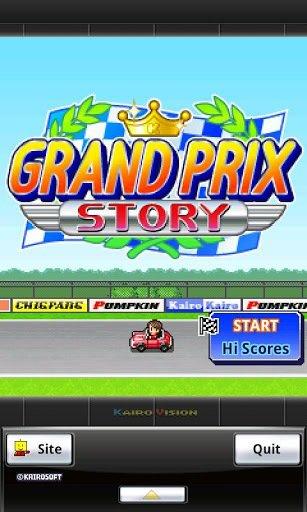 games similar to Grand Prix Story