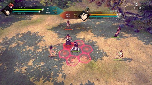 games similar to PathOfWuxia