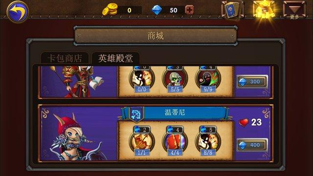 games similar to Dragon Call