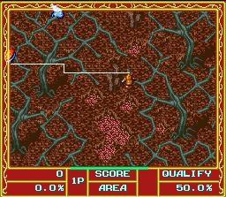 games similar to Cacoma Knight in Bizyland